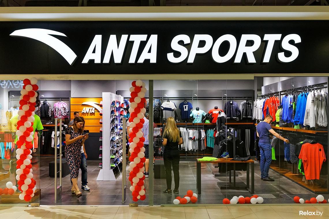 Компания АNТА Sports Products Limited была основана в 1994 году, она  известна во всем мире как производитель спортивной одежды, обуви и  аксессуаров. 6237c37d05f