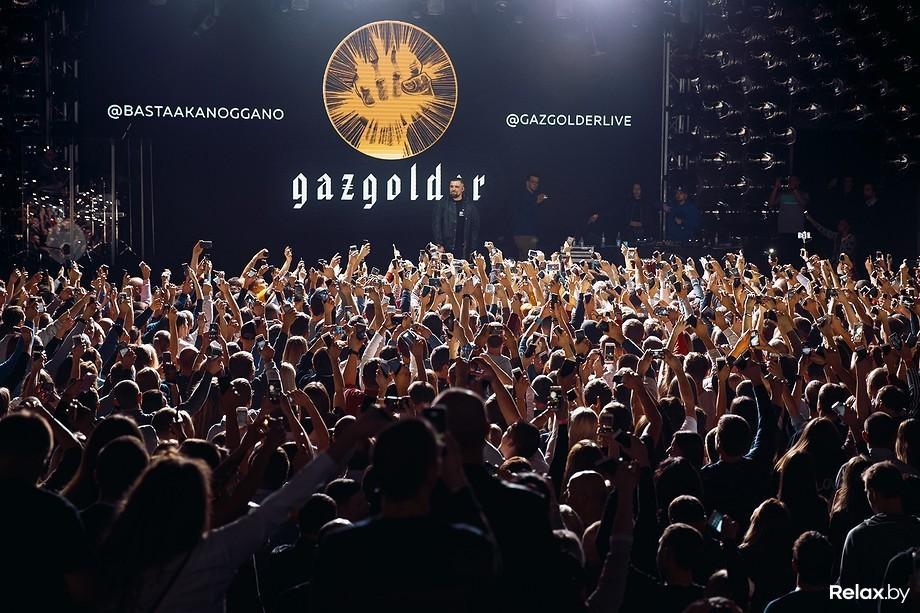 Стоимость билета на концерт басты в минске афиша русское кино 1000