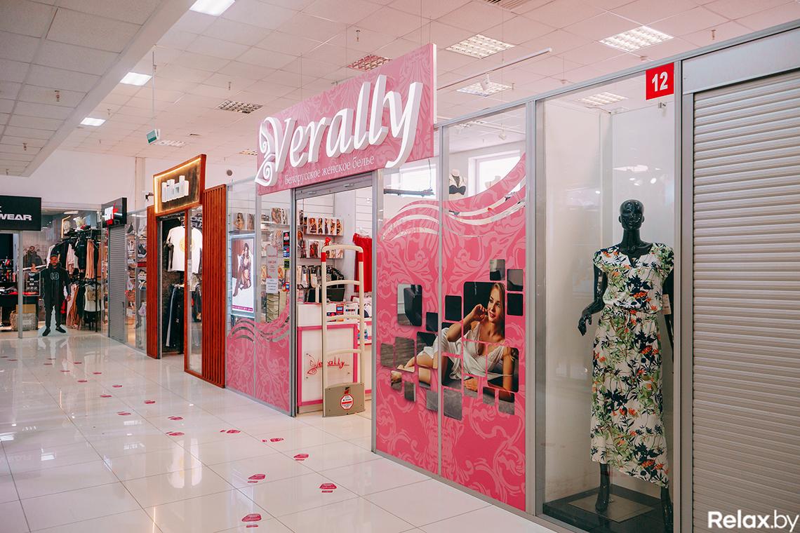 Магазины женского белья на белорусской массажеры подушки для шеи